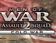 战争之人:突击小队2-冷战 破解版