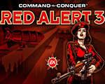 红色警戒3:利塞特1.6 中文版