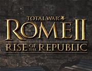 罗马2:全面战争-共和国崛起 英文版