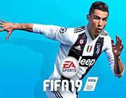 FIFA 19 PC版