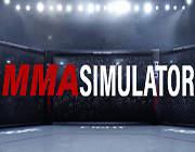 MMA模拟器 英文版