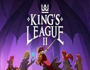 国王联赛2 破解版