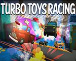 玩具车激战 电脑版