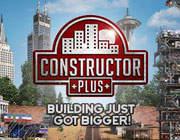 建造者Plus PC版