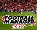 Football Manager 2017 中文版