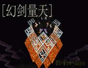 我的世界:军团荣耀 中文版1.7.10