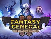 Fantasy General 2 中文版