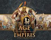 帝国时代终极版 破解版
