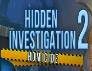 隐藏调查2:凶杀案 英文版