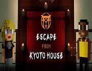 逃离京都之家 英文版