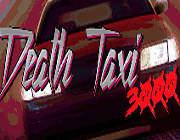 死亡出租车3000 英文版