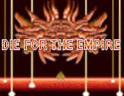 为帝国而死 英文版