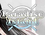 天堂岛 破解版