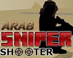 阿拉伯狙击手射击 电脑版