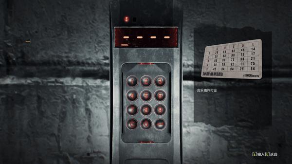 恶灵附身2修车厂地下室密码是什么 恶灵附身2地下室密码一览