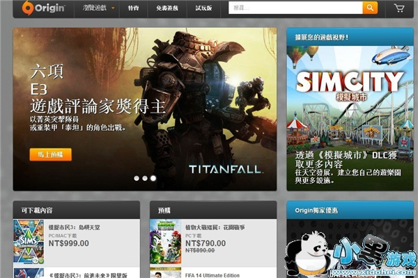 origin怎么买游戏 origin买游戏教程