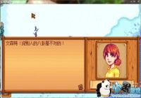 《星露谷物语》潘妮喜好物品大全 潘妮怎么提升好感?