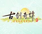 月哮:银龙之役中文版下载_月哮:银龙之役中文版单机游戏下载-新作发布