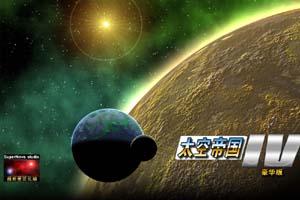 太阁立志传5下载_太阁立志传5单机游戏下载-新作发布