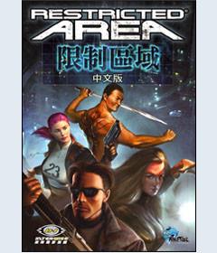 同级生2下载_同级生2单机游戏下载_同级生2中文版下载-新作发布