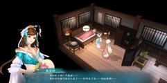 《幻想三国志5》慕容妍结局视频合集 慕容妍结局怎么样?