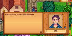 《星露谷物语》游戏入门实况视频解说 游戏怎么上手?