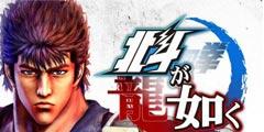 《人中北斗》免费实用DLC第5弹今日上线 福利满满