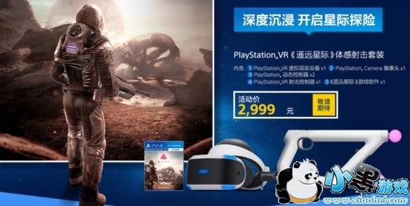 Playstation手机版下载攻略视频小黑游戏下载