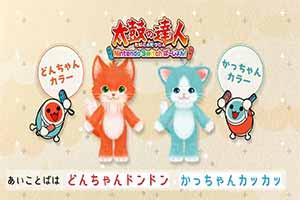 2只萌猫将上线参战 《太鼓达人》Switch版最新更新上线