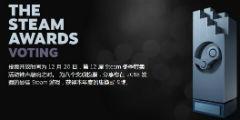 今日看点:Steam大奖提名揭晓 《全面战争:三国》公孙瓒人设公布-资讯新闻