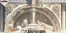 令人感动的游戏 《梦幻模拟战》专场音乐会圆满落幕-资讯新闻