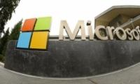 """微软终止支持Win7是怎么回事 微软终止支持W-资讯新闻"""" title="""