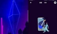 """马桶mt被iOS应用商店下架是怎么回事 马桶mt-资讯新闻"""" title="""