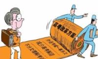 """8省高考改革方案是怎么回事 8省高考改革方案是什么情况-单机新闻"""" title="""