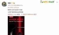 """联想z6pro是5g手机吗 联想z6pro支持5g网络吗-单机新闻"""" title="""