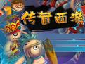 传奇西游3无敌版