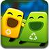 垃圾桶兄弟-动作小游戏