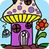 顶蘑菇小游戏-小游戏大全