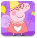 小猪佩奇的生日会