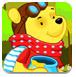 小熊维尼看医生-儿童小游戏