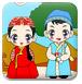 韩国中秋节