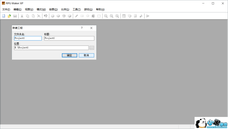 金庸群侠传5使用技能屏幕闪蓝光怎么办 修改全屏闪烁技能方法