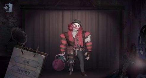 第五人格小丑技能详细介绍