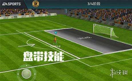 《FIFA足球世界》假射技巧分享 花式技巧攻略