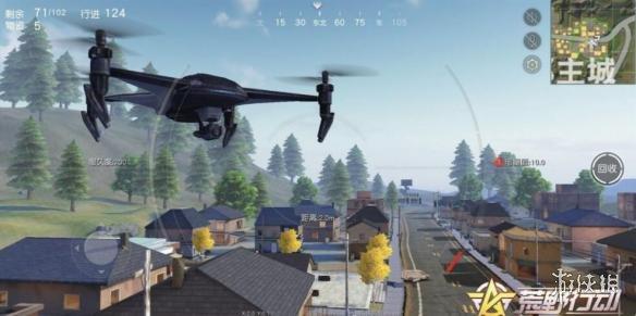 《荒野行动》遇到无人机怎么办 无人机克制方法
