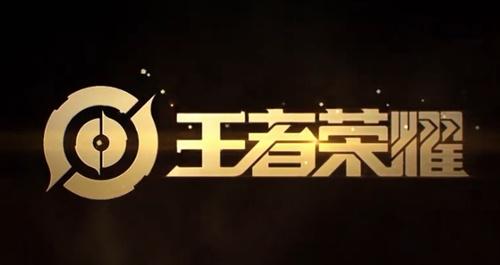 王者荣耀新地图视频一览 预计1月17日上线