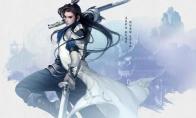 《剑侠情缘》手游1月8日每日一题