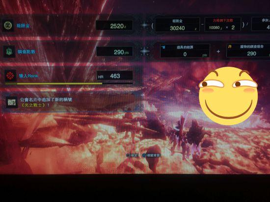 《怪物猎人世界》PC版极贝希摩斯狩猎建议 极贝希摩斯怎么打-单机攻略