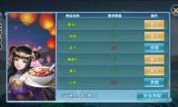 《新剑侠情缘》手游2019腊八节活动有什么