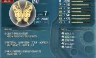《英雄传说:闪之轨迹3》全幻核心回路效果一览-单机攻略